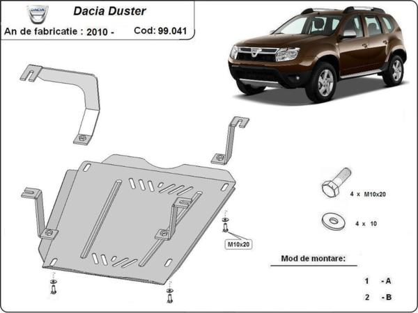 Метална кора под резервоар - алуминиева 6mm DACIA DUSTER от 2010 до 2013