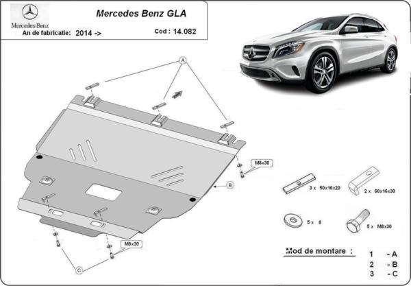 Метална кора под двигател и скоростна кутия MERCEDES GLA (X156) от 2014