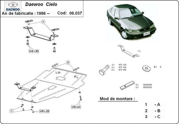 Метална кора под двигател и скоростна кутия DAEWOO CIELO от 1994 до 1997
