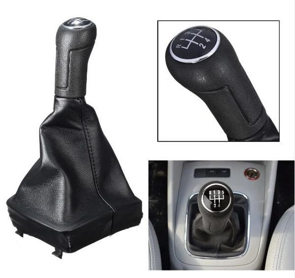 Топка с маншон за скоростен лост за VW POLO (2002-2009) - 5 скорости