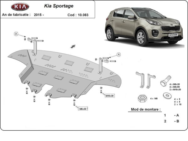 Метална кора под двигател и скоростна кутия KIA SPORTAGE след 2015