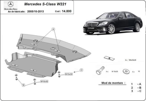 Метална кора под двигател и скоростна кутия MERCEDES S (W221) от 2005 до 2013
