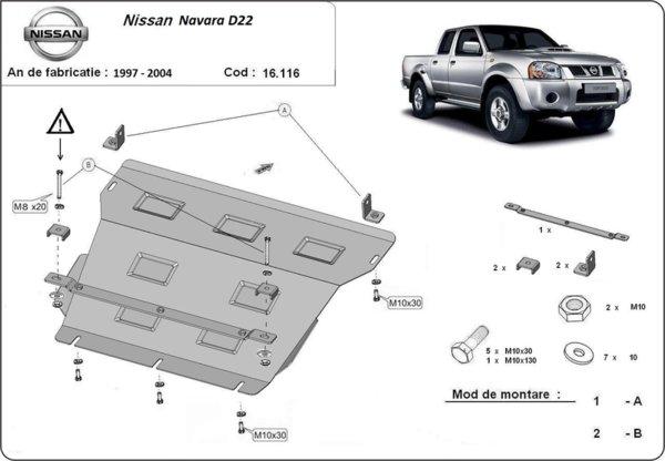 Метална кора под двигател NISSAN NAVARA I от 1997 до 2005