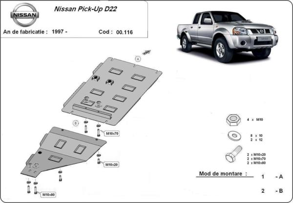 Метална кора под скоростна кутия NISSAN PICK UP (D22) от 1997