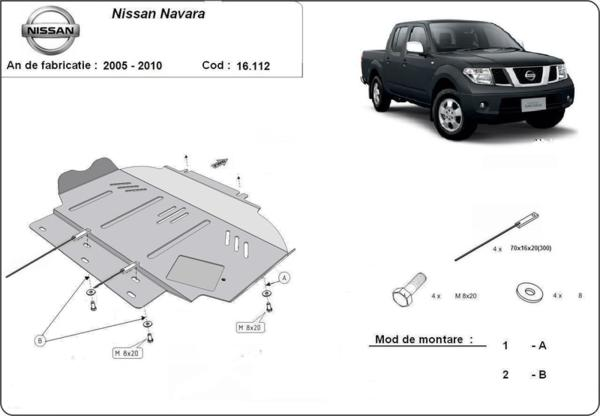 Метална кора под двигател NISSAN NAVARA от 2005 до 2010