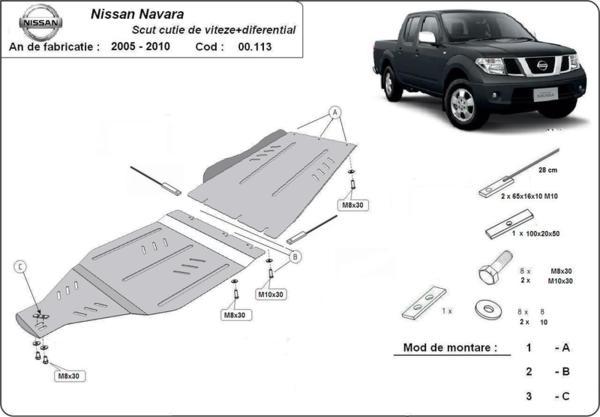 Метална кора под скоростната кутия и диференциал NISSAN NAVARA от 2010