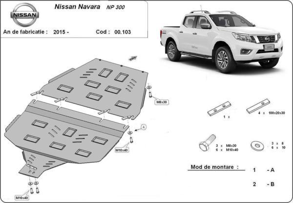 Метална кора под скоростна кутия NP300 след 2015 NISSAN NAVARA от 2010
