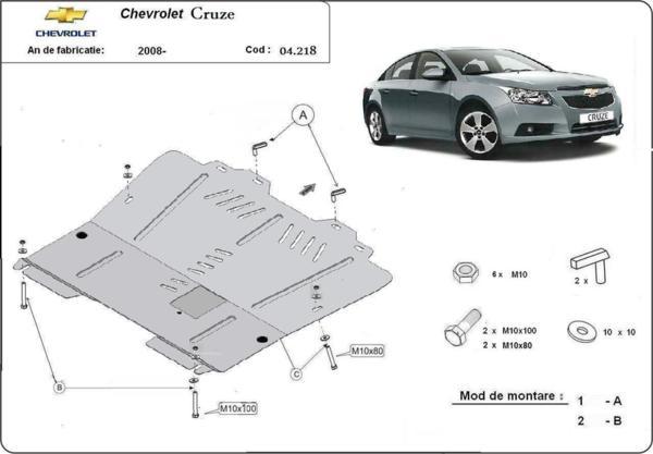 Метална кора под двигател и скоростна кутия CHEVROLET CRUZE (J300) от 2009 до 2015
