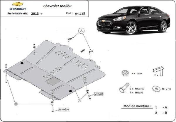 Метална кора под двигател и скоростна кутия CHEVROLET MALIBU от 2012