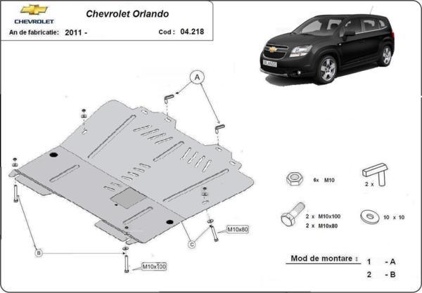 Метална кора под двигател и скоростна кутия CHEVROLET ORLANDO (J309) от 2010