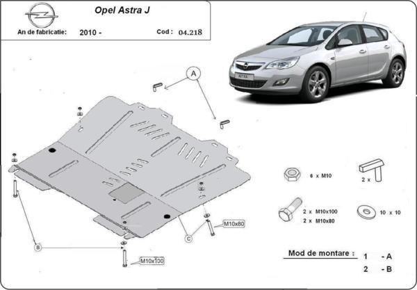 Метална кора под двигател и скоростна кутия OPEL ASTRA J от 2010