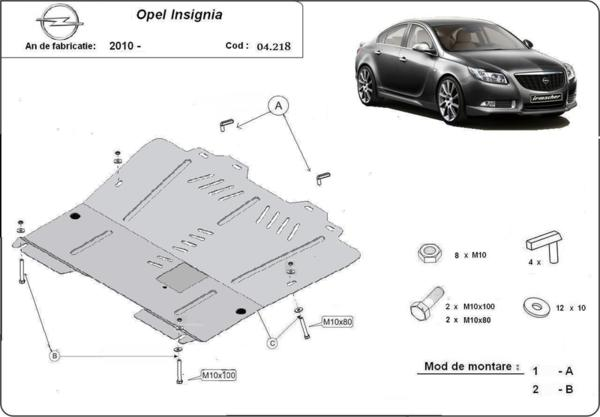 Метална кора под двигател и скоростна кутия OPEL INSIGNIA от 2008 до 2013