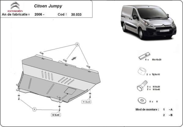 Метална кора под двигател и скоростна кутия CITROEN JUMPY от 2007