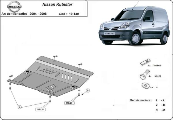 Метална кора под двигател и скоростна кутия NISSAN KUBISTAR от 2003