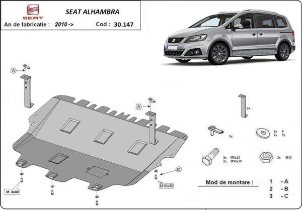 Метална кора под двигател и скоростна кутия SEAT ALHAMBRA от 2010