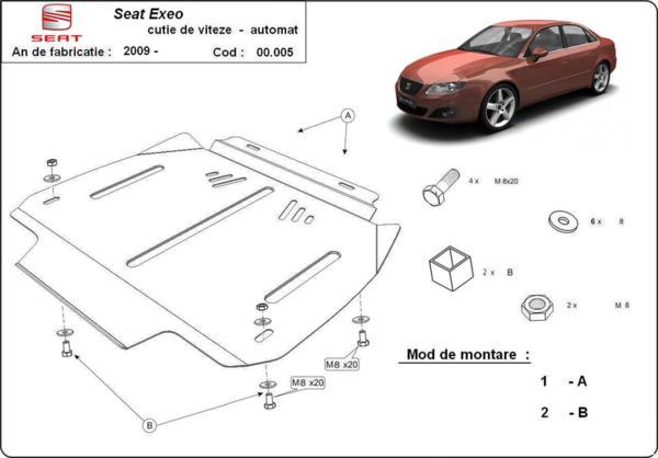 Метална кора под скоростна кутия SEAT EXEO от 2009