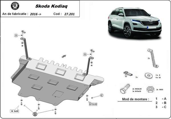 Метална кора под двигател и скоростна кутия SKODA KODIAQ от 2016