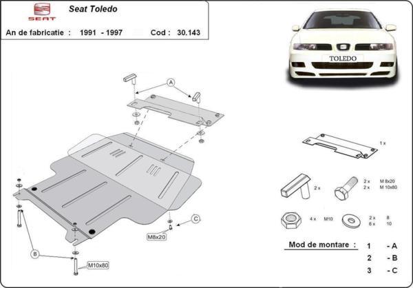 Метална кора под двигател и скоростна кутия SEAT TOLEDO от 1991 до 1999