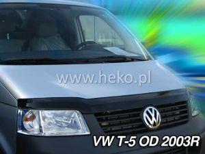 Дефлектор за преден капак за VW T5 (2003-2009)