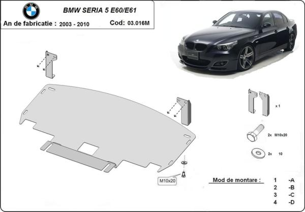 Метална кора под двигател и радиатор М-пакет BMW 5 Ser (E61) комби от 2004