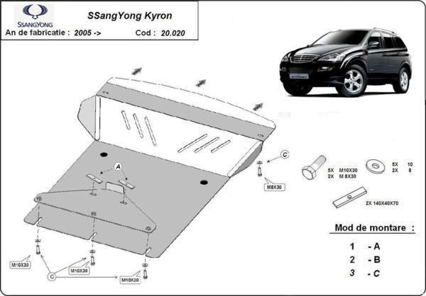 Метална кора под двигател SSANGYONG KYRON от 2006