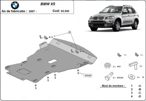 Метална кора под двигател BMW X5 (E70) от 2007 до 2013