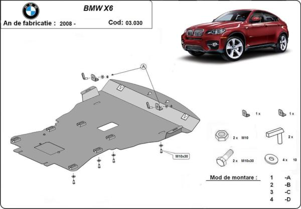 Метална кора под двигател BMW X6 (E71, E72) от 2008 до 2012