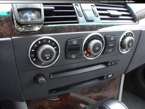 Рингове за копчетата на парното БМВ E60 - хром