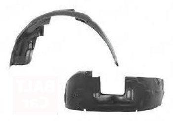 Подкалник преден десен -06 за OPEL MERIVA A 2003 - 2010