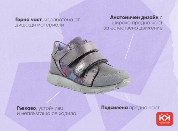 Как да изберем първите детски обувки след буйките?