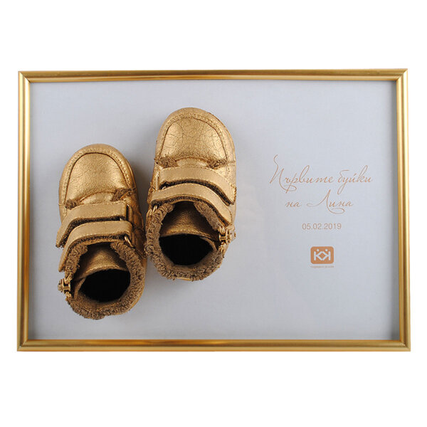 Златни буйки в рамка с името на Вашето дете