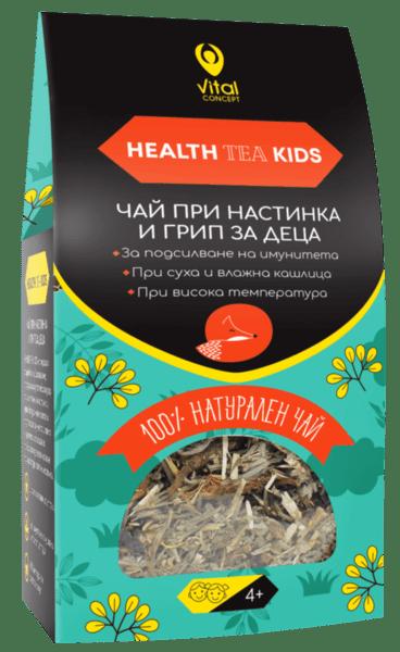 HEALTH TEA KIDS