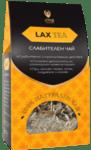 LAX TEA