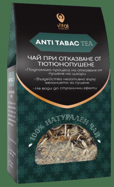 ANTI TABAC TEA