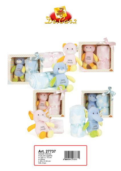 Детски подаръчен комплект БЕБЕ (27737)