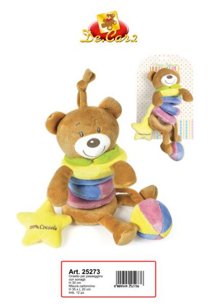 Бебешка играчка Мече (25273)
