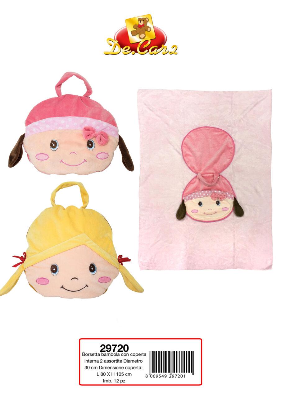 Детско одеало чантичка с размери 80х105 (29720)