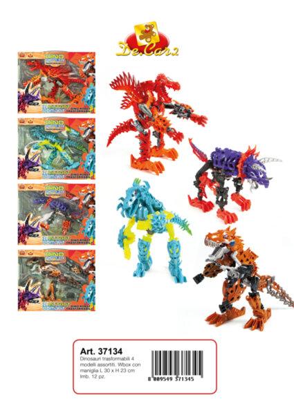 Детска играчка трансформърс динозавър (37134)