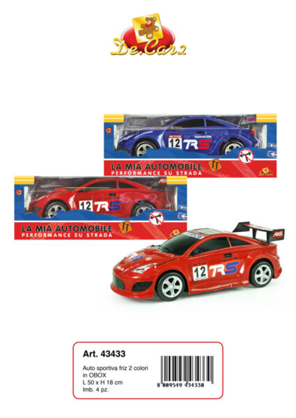 Детска играчка спортен автомобил (43433)