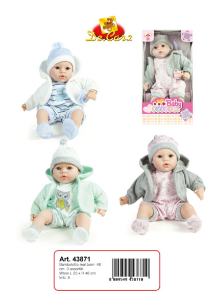 "Детска кукла ""Реално бебе"" (43871)"