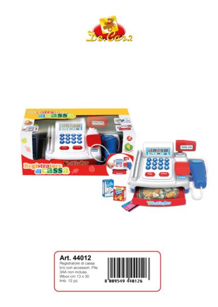 Детски касов апарат (44012)