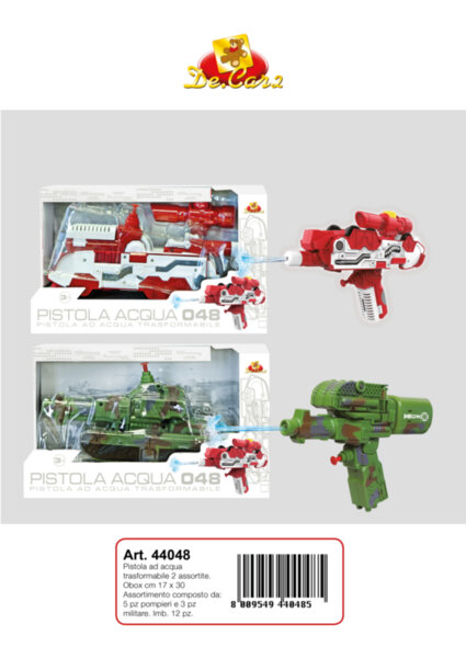 Детски трансформърс пистолет (44048)