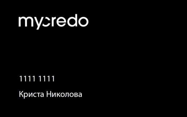 Програма за лоялни клиенти MyCredo