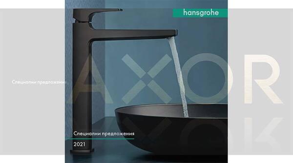 HANSGROHE Каталог ТЕД Керамика 2021