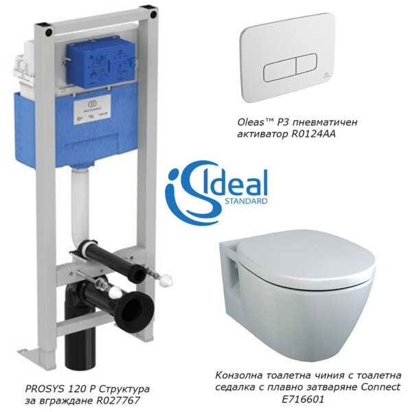 Комплект структура за вграждане и тоалетна IDEAL STANDARD Connect E716601 + R027767 + R0124AA