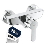 Стенен смесител за душ GROHE Get 32888000