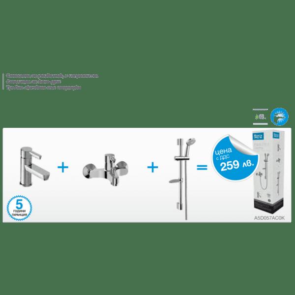 Комплект смесители и душ за баня ROCA Saona A5D057AC0K