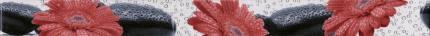 5/60 Фриз KEROS Lotus