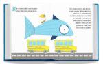 Смешни факти за животните - Водните животни