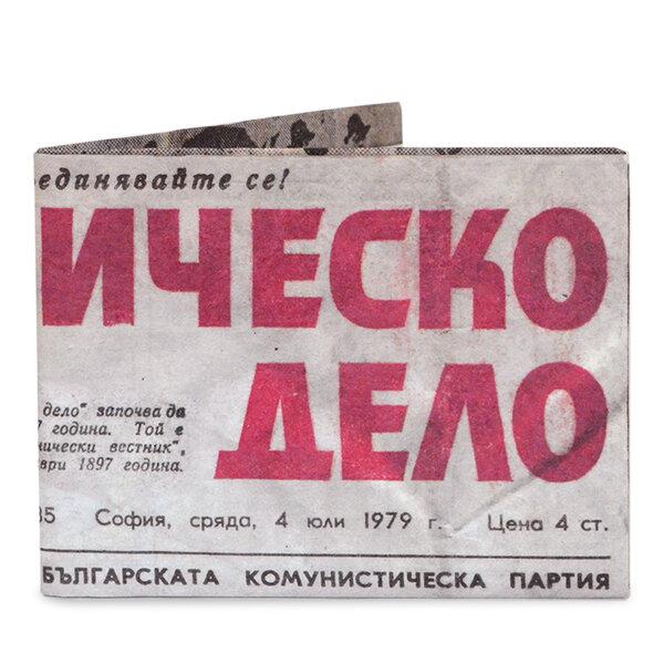 Newspaper Slim Wallet
